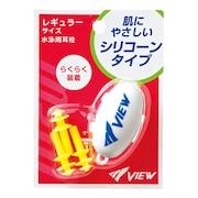 シリコン耳栓 EP-405