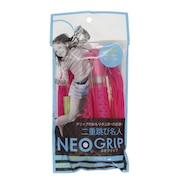 二重跳び名人 ネオグリップ PK 4400PK ニジュウトビメイジン NEOGRIP