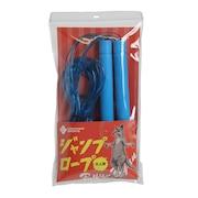 ジャンプロープ 大人用 ブルー NST-102JP BLU