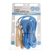 ロングジャンプロープ 841CB20ZL5601
