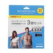 スレンダートーン腹筋パッド 3セット WS