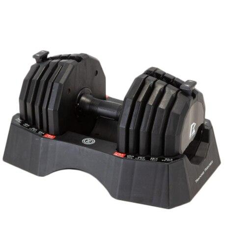 5段階調節 可変式ダンベル 4.5~22.5kg 841FR20CM5603