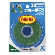 カラーテープ 38mmグリーン 843X5UX3112