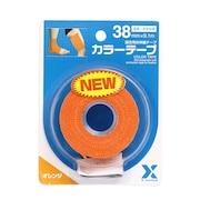 カラーテープ 38mm オレンジ 843X5UX3114