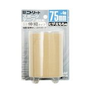 EBテープ ハード伸縮タイプ 75mm ヒザ・太もも用 EB75BP