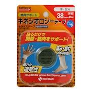 キネシオロジーテープ 手・足用 SE-38H