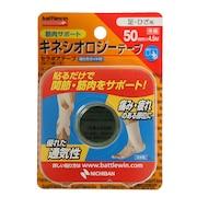 キネシオロジーテープ 足・ひざ用 SE-50H