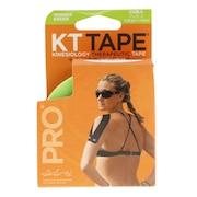 キネシオテープ ウィナーグリーン KTPR20/WG