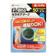 セラポアテープFX 足・膝用 SEFX50F