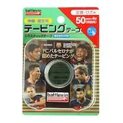 テーピングテープ 足首・ひざ用 E50F