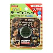 テーピングテープ 足首・ひざ用 EL50F
