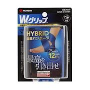 Wグリップ 75mm ブルー WGP75FBL