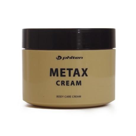 メタックスクリーム 250g 1017EY176000
