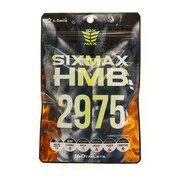 SIXMAX HMB2975 350mg×140粒