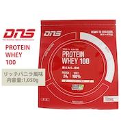 プロテインホエイ100 リッチバニラ風味 1050g オンライン価格