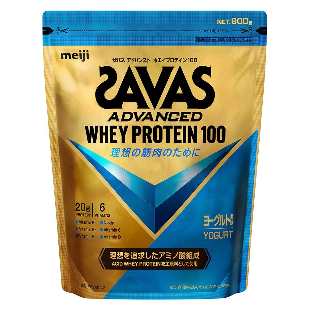 SAVAS ホエイプロテイン 100 ヨーグルト風味 CZ7396 1050g 約50食入 FF 0 トレーニング