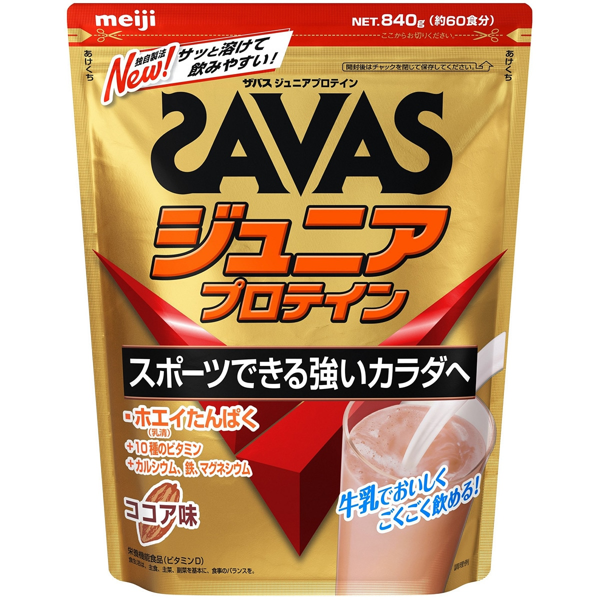 SAVAS ジュニア プロテイン ココア風味 2632475 840g 約60食入 FF 0 トレーニング