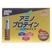 アミノプロテイン チョコ味 60本入り BCAA オンライン価格