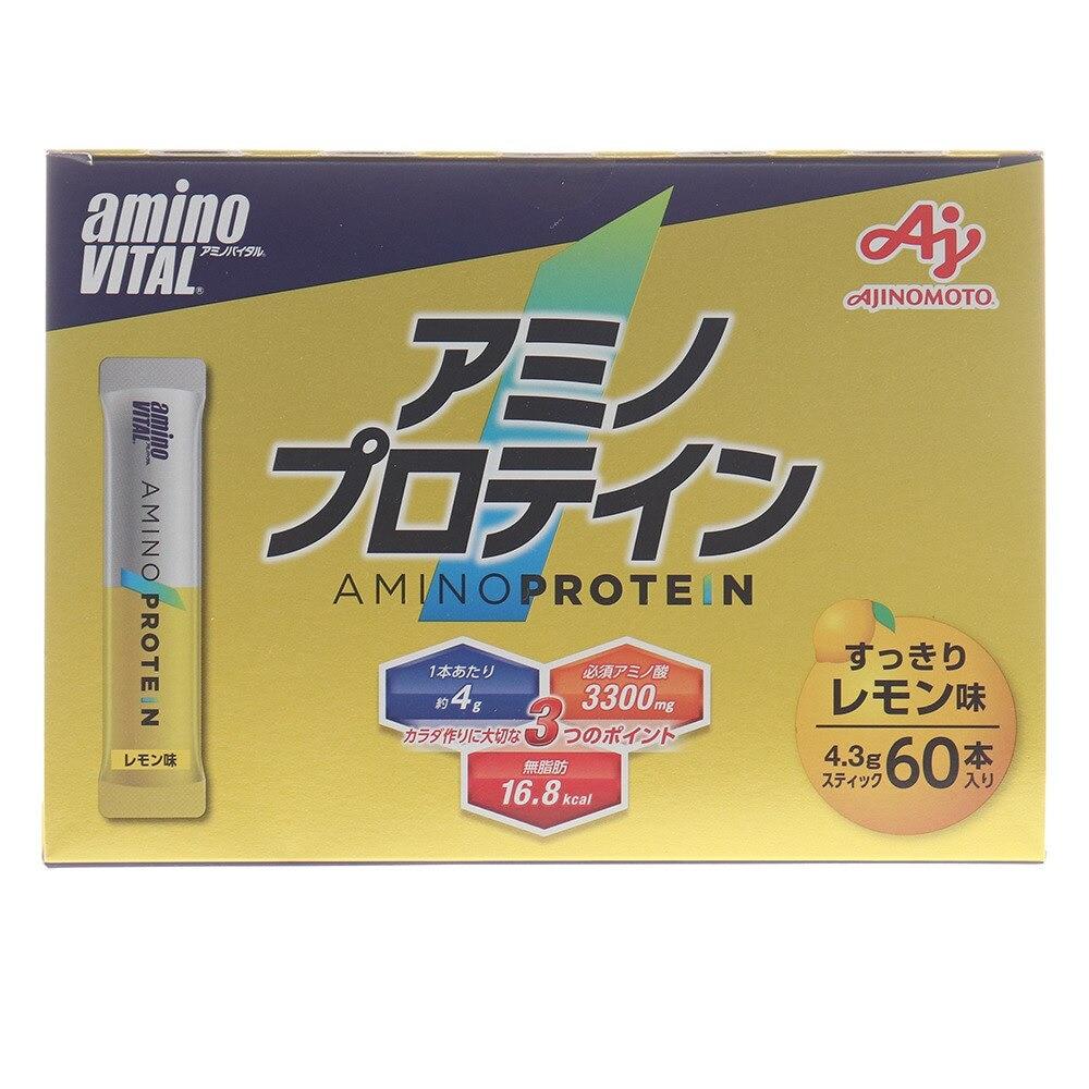 アミノバイタル アミノプロテイン レモン味 60本入 258g BCAA オンライン価格 FF 0 トレーニング