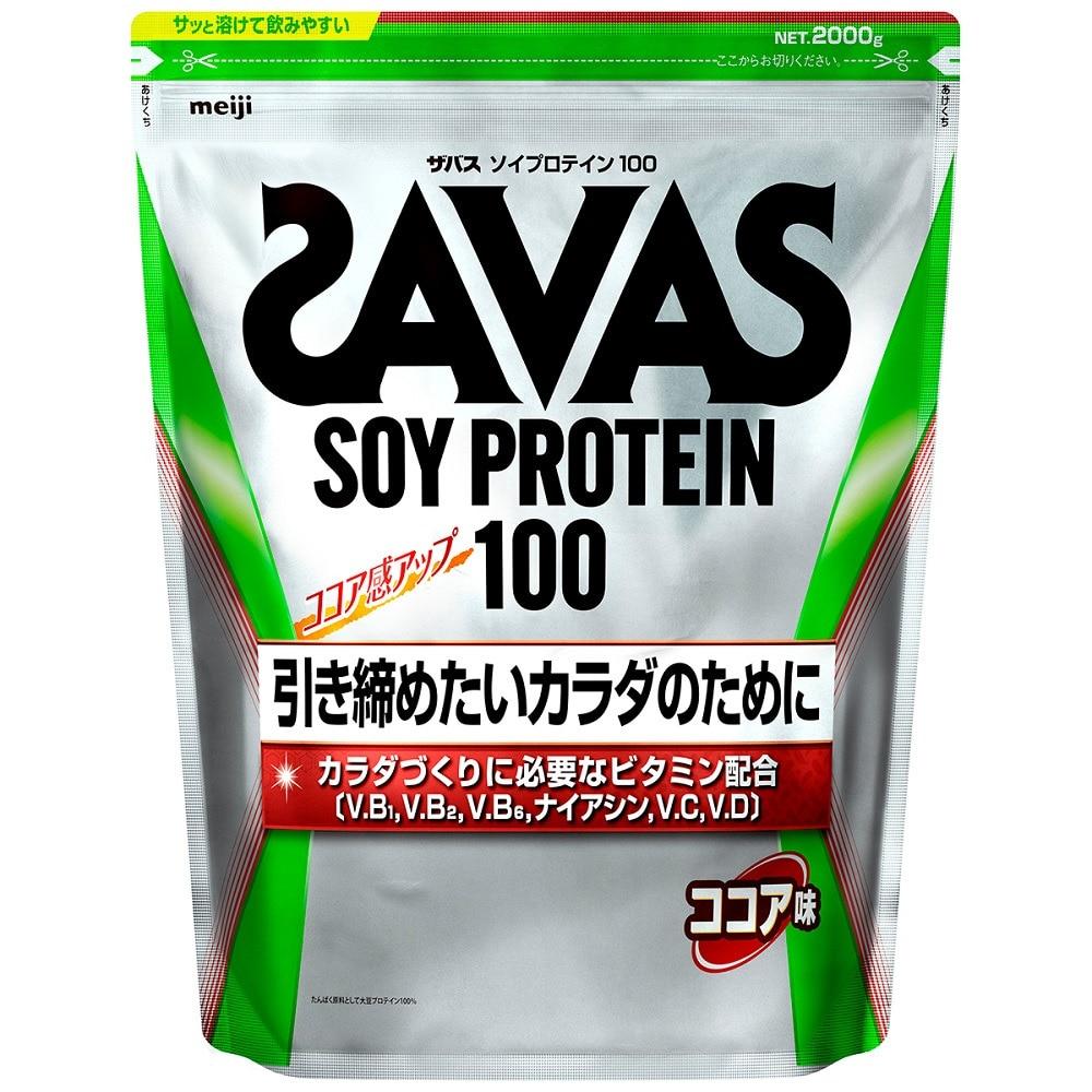 SAVAS ソイプロテイン100 ウェイトダウン ココア味 CZ7473 大豆 減量 2100g 約100食入 FF 0 トレーニング