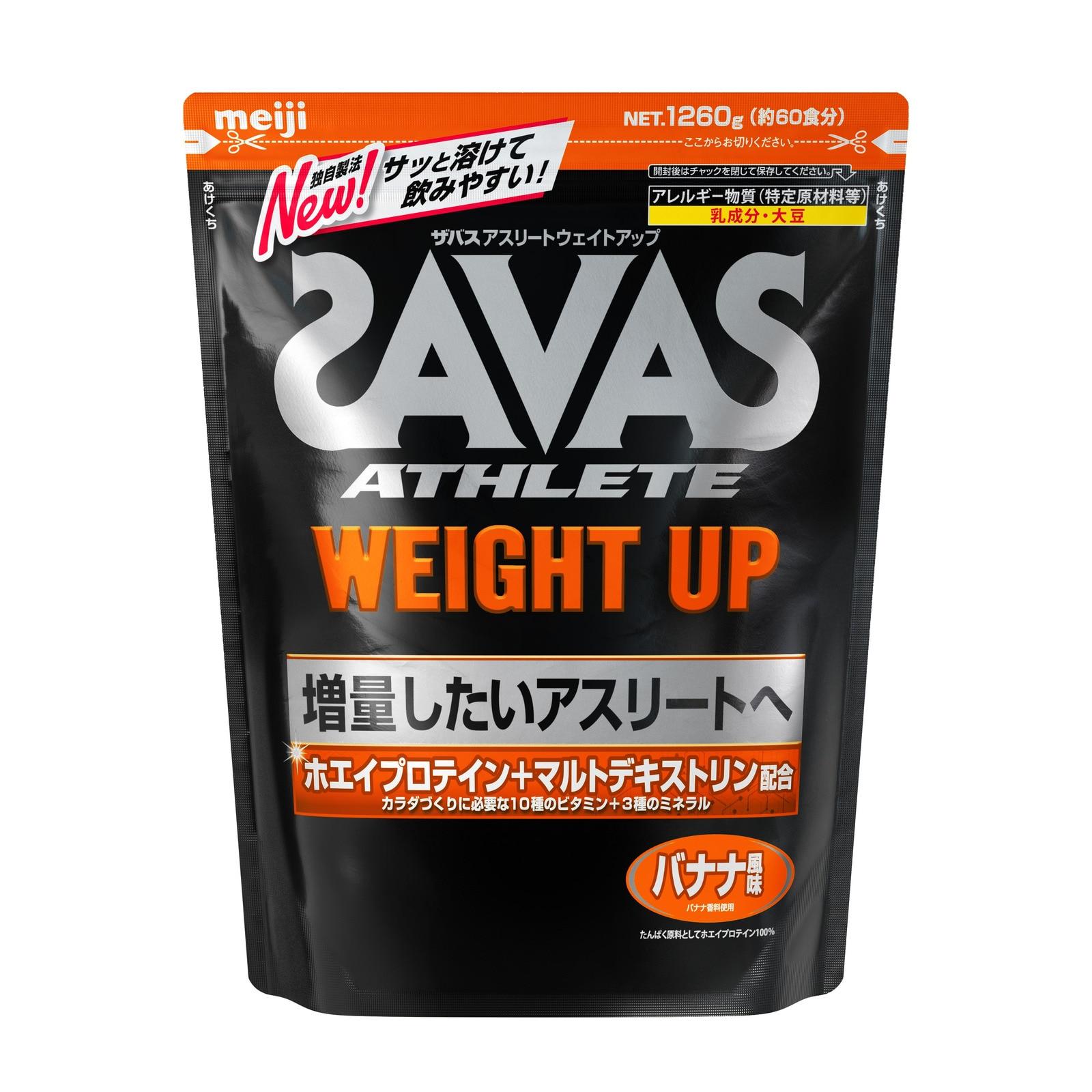 SAVAS アスリート ウェイトアップ バナナ風味 2630869 1260g 約60食入 FF 0 トレーニング