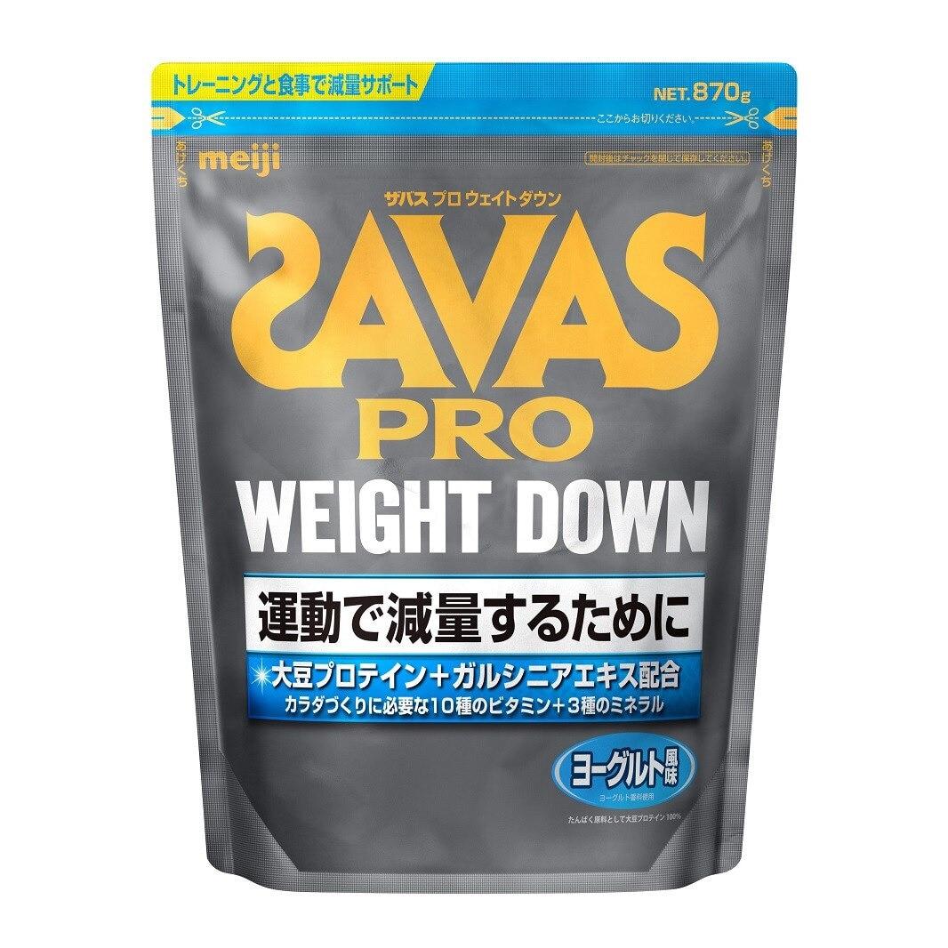 SAVAS アスリート ウェイトダウン ヨーグルト風味 大豆 減量 945g 約45食入 FF 0 トレーニング