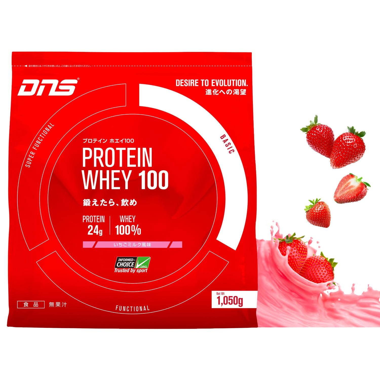 Dns プロテイン ホエイ100 いちごミルク風味 1050g 約30食入 FF 0 トレーニング