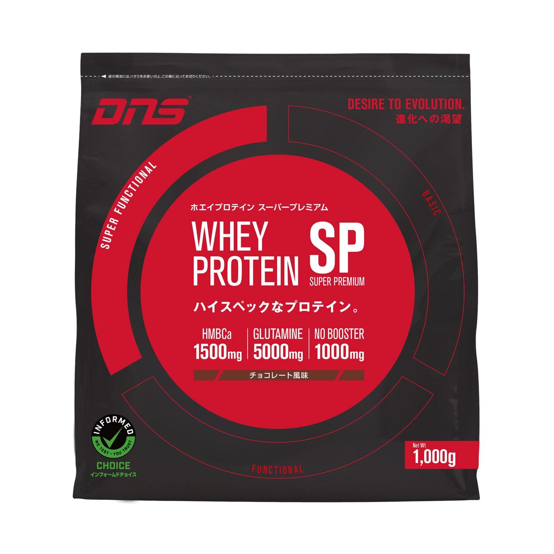 Dns ホエイプロテイン SP スーパープレミアム チョコレート風味 1000g IC20A FF 0 トレーニング