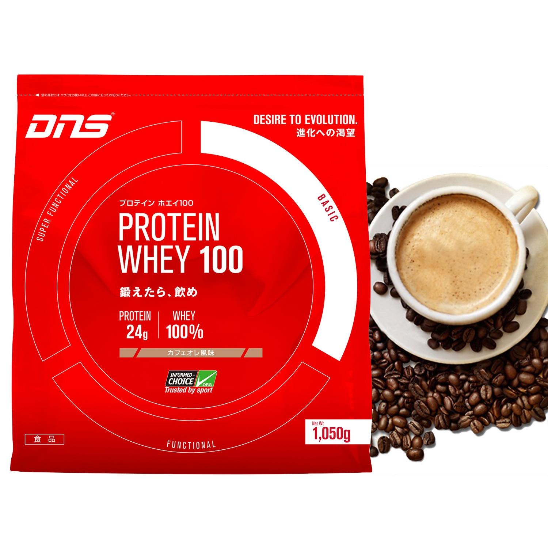Dns プロテイン ホエイ100 カフェオレ風味 1050g 約30食入 FF 0 トレーニング