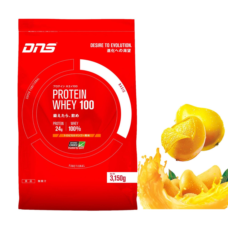 Dns プロテイン ホエイ100 トロピカルマンゴー風味 3150g 90食入 FF 0 トレーニング