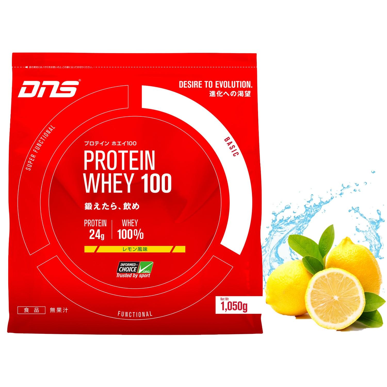 Dns プロテイン ホエイ100 レモン風味 1050g 約30食入 FF 0 トレーニング