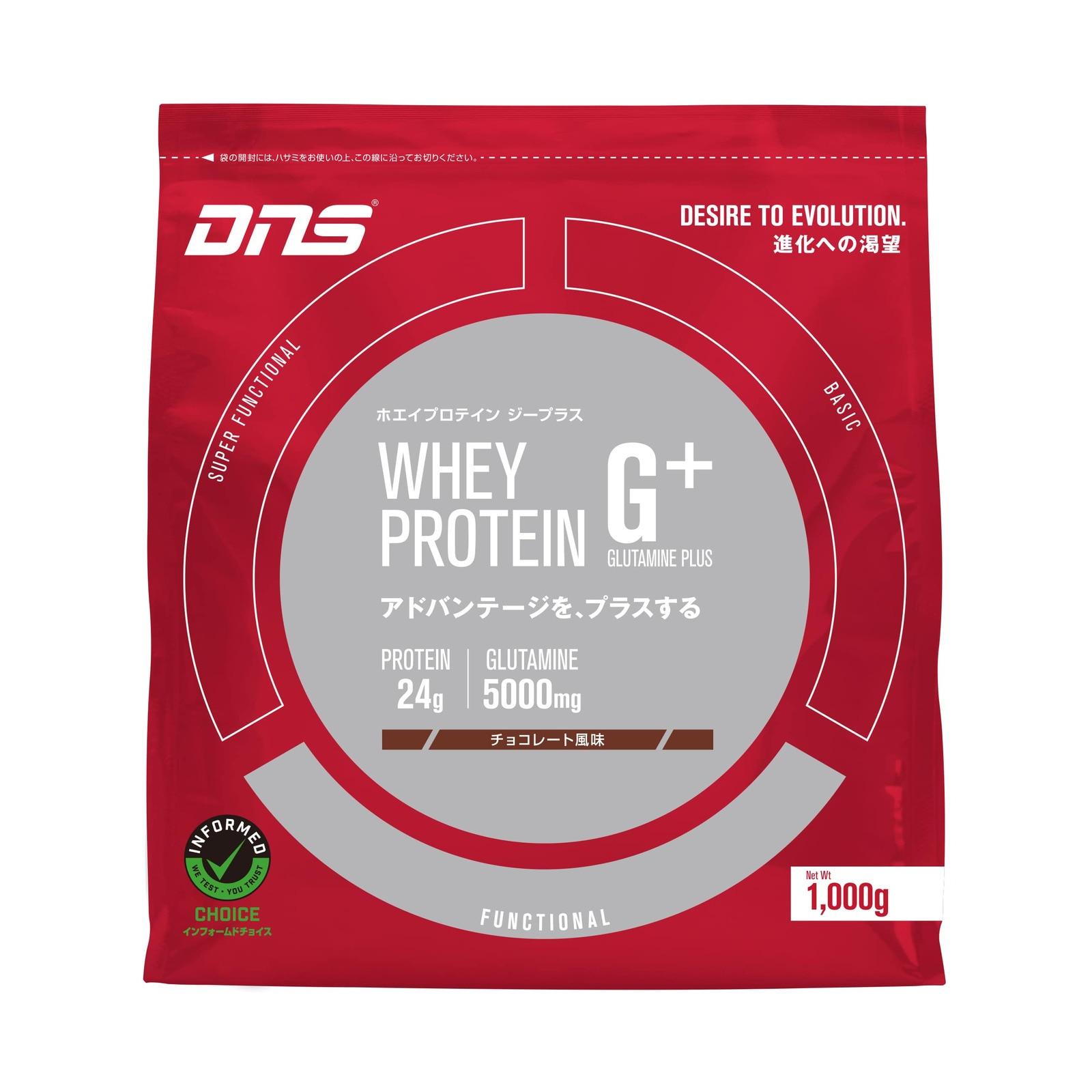 Dns ホエイプロテインG+ チョコレート風味 1000g FF 0 トレーニング