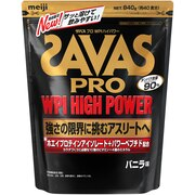 プロ WPIハイパワー バニラ バニラ味+ 2631075 840g 約40食入
