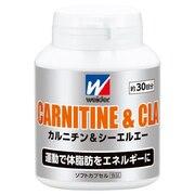 カルチニン&CLA 28MM96001