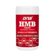 HMB タブレット サプリメント/180粒 オンライン価格
