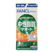 サプリメント 中性脂肪サポート 20日分 80粒 19.2g