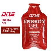 ENERGY GEL ハニーレモン風味