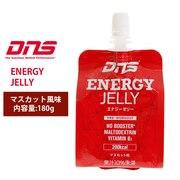 ENERGY JELLY マスカット味