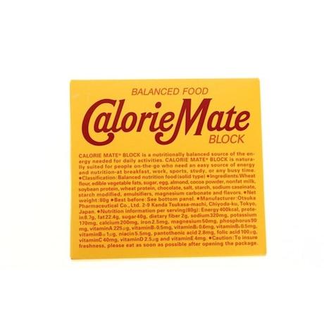 保存食 カロリーメイトブロック 4本入 チョコレート味