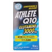 ATHLETE Q10 グルタミンパウダー ヨーグルト味 10本入り