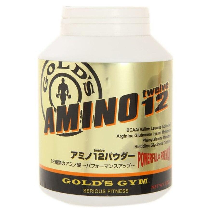 GOLD'S GYM アミノ12パウダー 500g F4350 FF 0 食品・ドリンク・ボトル