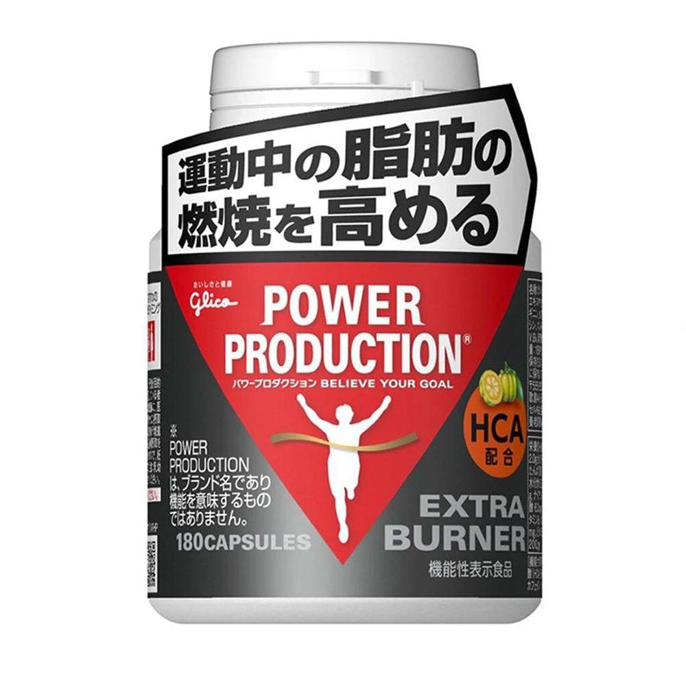 グリコ エキストラ バーナー 180粒 約30日分 ダイエット 筋トレ 脂肪燃焼 FF 0 アクセサリー