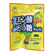 クエン酸+ぶどう糖 キャンディ レモン味 05390