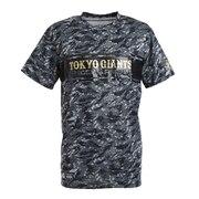 読売ジャイアンツ カモ Tシャツ 1364035 BLK