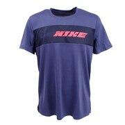DRI-FIT スーパー セット 半袖Tシャツ CZ1497-510