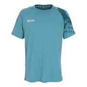 【送料無料! 20日まで】洗っても機能が続く UV 吸汗速乾冷感 ドライプラスクール 半袖Tシャツ 863GM1ES6704 GRN