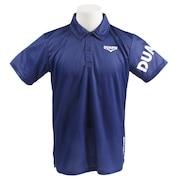 ドライプラス UV ポロシャツ 863D9CD9309 BLU オンライン価格
