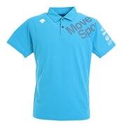 サンスクリーン 半袖ポロシャツ DMMPJA74 SA オンライン価格