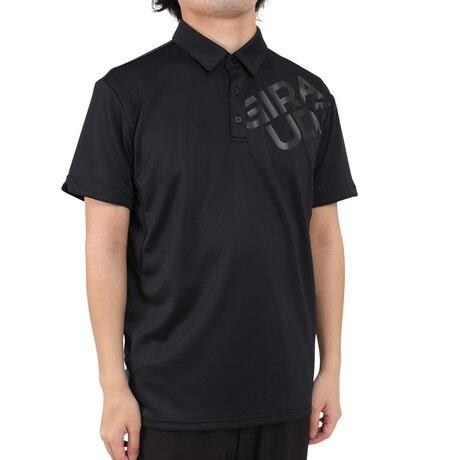 洗える抗ウイルス素材 ナノガード 吸汗速乾 UVカット 半袖ポロシャツ 863GM1TP6608 BLK 生地 服 洗える