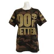 Tシャツ 半袖 DO IT BETTER RG1002 CAMO オンライン価格